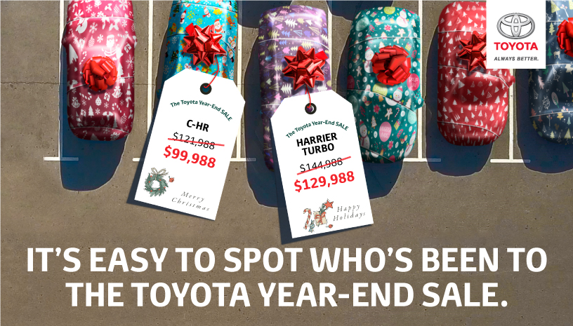Toyota Year End Sale