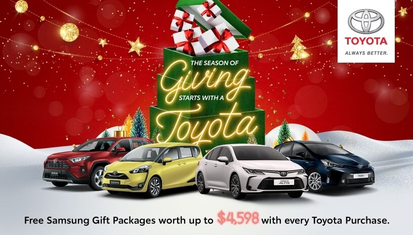 Toyota New Car Promotion - Christmas